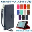 Xperia1 II ケース Xperia5 Xperia Ace XZ3 XZ2 XZ2 Compact Premium XZ1 XZ1 Compact XZs X C……