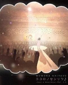 【新品】【ブルーレイ】ココロノセンリツ 〜Feel a heartbeat〜 Vol.1.5 LIVE Blu−ray 有安杏果