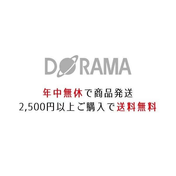 【中古】【古本】 パンダ通 朝日新聞社 黒柳徹子/著 岩合光
