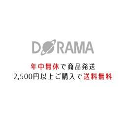 【中古】【DVD】任侠ヘルパー DVD スタンダード・エディ