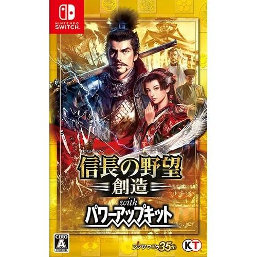信長の野望・創造 with パワーアップキット 【中古】 Nintendo Switch ソフト HAC-P-ABWUA / 中古 ゲーム