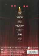 【新品】 LOVE COOK Tour 2006~マスカラ毎日つけてマスカラ~at Osaka-Jo Hall on 9th of May 2006 [DVD]