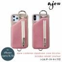 《即納》【11Pro/X/XS対応】エジュー ajew 通販 ajew cadenas zipphone case bicolor ダブルハ……