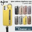 《即納》【12mini対応】エジュー ajew 通販 ajew cadenas zipphone case shoulder iPhone12min……