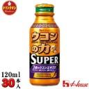 ハウス ウコンの力 スーパーボトル缶120ml×30本入【梱包B】