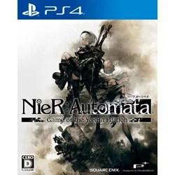 スクウェア・エニックス NieR:Automata Game of the YoRHa Edition (ニーア オートマタ ゲーム オブ ザ ヨルハ エディション) 【PS4ゲームソフト】
