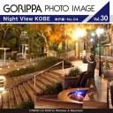 ごりっぱフォトイメージ30「Night View KOBE 神戸編-No.04」【メール便可】