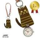 J-AXIS フックストラップ時計 スライド式 ポケットウォッチ 茶色猫 ネコ HP139-BR お取り寄せ