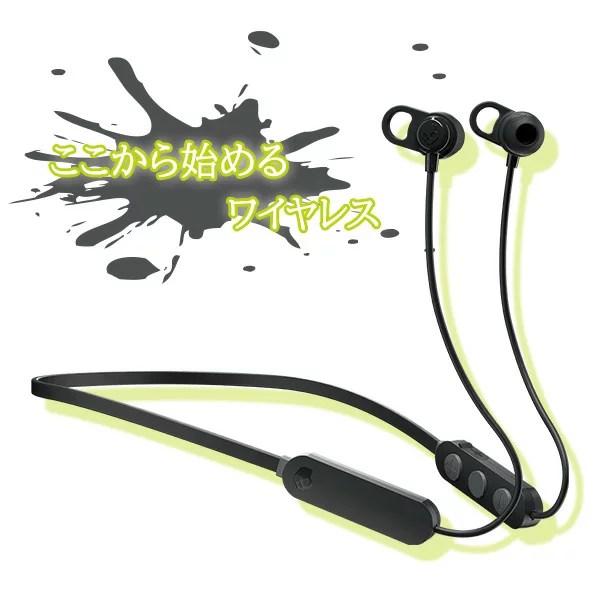 Bluetooth ブルートゥース ワイヤレス イヤホン Skullcandy スカルキャンディー JIB+Wireless Black 【S2JPW-M003】 マイク付き ハンズフリー ZOOM映え リモート会議 【送料無料】【2年保証】