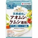 殺虫剤 野菜 天然成分 STゼンターリ顆粒水和剤 20g 住友化学園芸 M4
