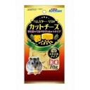 【ハムスター・リスのカットチーズ 70g】[返品・交換・キャンセル不可]