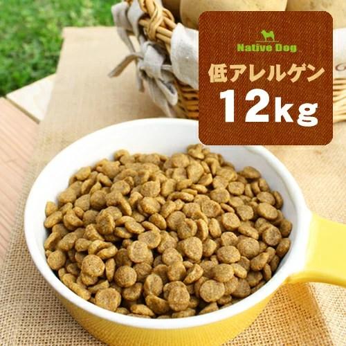 ネイティブドッグ プレミアムフィッシュ 低アレルゲン 12kg(3kg×4)