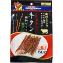 ペット用品 犬用食品(フード・おやつ) 犬用おやつ(間食・スナック) ドギーマン 牛タン極細づくり 野菜入り 50g