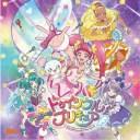 スター☆トゥインクルプリキュア主題歌シングル「キラリ☆スタートゥインクルプリキュア」(DVD付)