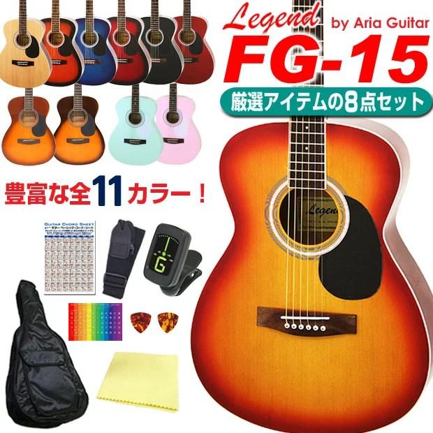 アコースティックギター 初心者 超入門 8点セット アコギ