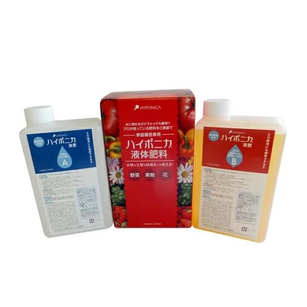 肥料·液體·液體肥料diy – 青蛙堂部落格