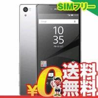 中古 Sony Xperia Z5 Premium E6853 LTE [Chrome 32GB 海外版] SIMフリー スマホ 本体 送料無料【当社1ヶ月間保証】【中古】 【 携帯少年 】