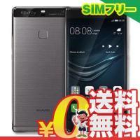 中古 Huawei P9 Plus VIE-AL10 Quartz Grey 【中国版】 SIMフリー スマホ 本体 送料無料【当社1ヶ月間保証】【中古】 【 携帯少年 】