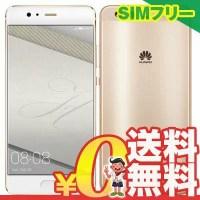 中古 Huawei P10 Plus VKY-AL00 128GB Dazzling Gold【中国版】 SIMフリー スマホ 本体 送料無料【当社1ヶ月間保証】【中古】 【 中古スマホとsimフリー端末販売の携帯少年 】