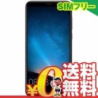 中古 Huawei Mate 10 Lite RNE-L22 Graphite Black【国内版】 SIMフリー スマホ 本体 送料無料【当社1ヶ月間保証】【中古】 【 携帯少年 】
