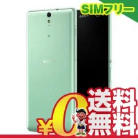 中古 Sony Xperia C5 Ultra Dual E5563 LTE [Mint 16GB 海外版] SIMフリー スマホ 本体 送料無料【当社1ヶ月間保証】【中古】 【 携帯少年 】