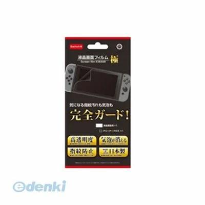 【個数:1個】「直送」【代引不可・同梱不可】[CC-NSSKF-CL] コロンバスサークル Nintendo Switch用 液晶画面フィルム 極