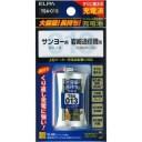 エルパ 電話機用充電池 TSA-013 [TSA013]