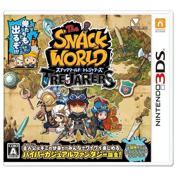 レベルファイブ スナックワールド トレジャラーズ【3DS】 CTRPBWSJ [CTRPBWSJ]