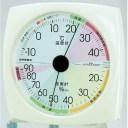 エンペックス 高精度UD温湿度計 EX2811 [EX2811]