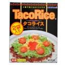 タコライス オキハム 沖縄のソウルフードタコライス!自宅で簡単に作れるレトルトパック♪2袋入り |レトルト食品 |