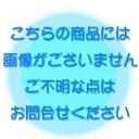 【クーポン利用で100円OFF】 ウェルチ・アレン アネロイド血圧計 デュラショック ・ゲージ一体型 成人用(小) DS44-10 (0-1450-32)