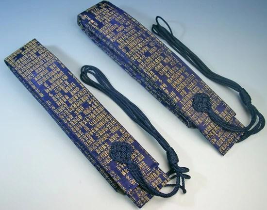 般若心経織り輪袈裟(並)