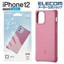 エレコム iPhone 12 mini 用 ハイブリッド ケース finch すっきりホールド アイフォン 12 ミニ……