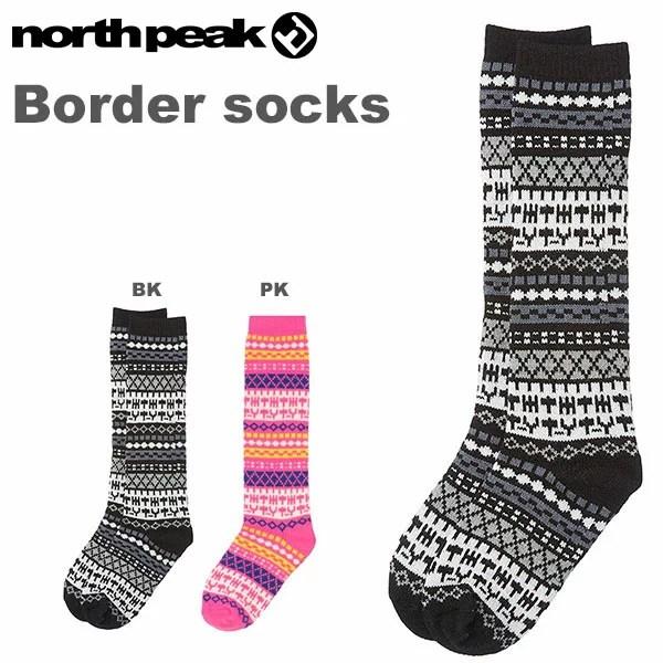 ロング ソックス ハイソックス 靴下 メンズ レディース ノースピーク north peak スキー スノボ スノーボード ウィンタースポーツ アウトドア 防寒 得割30
