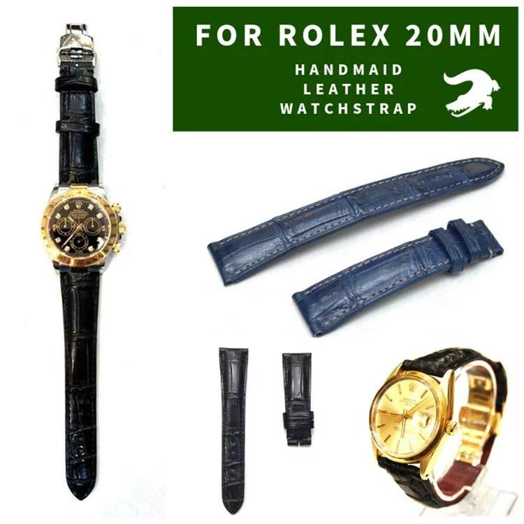 ロレックスベルト(ROLEX)用 オーダーメイド時計ベルトラ