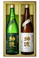 神渡 純米酒 旨口・辛口 1800ml 2本セット 化粧箱入り1.8L