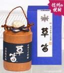【戸塚酒造店】草笛そば焼酎つぼ42度SO-42