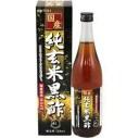 【井藤漢方製薬】国産純玄米黒酢 720ml【大変申し訳ございませんが、お一人様最大6点までとさせて頂きます。】