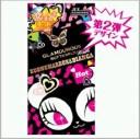 【ジェクス】ボーノ×グラバタ ホット7006個入 ピンク【P25Apr15】