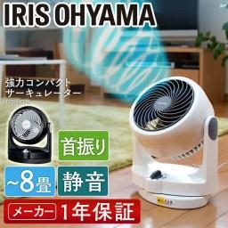 【あす楽】サーキュレーター 首振り PCF-HD15送料無料