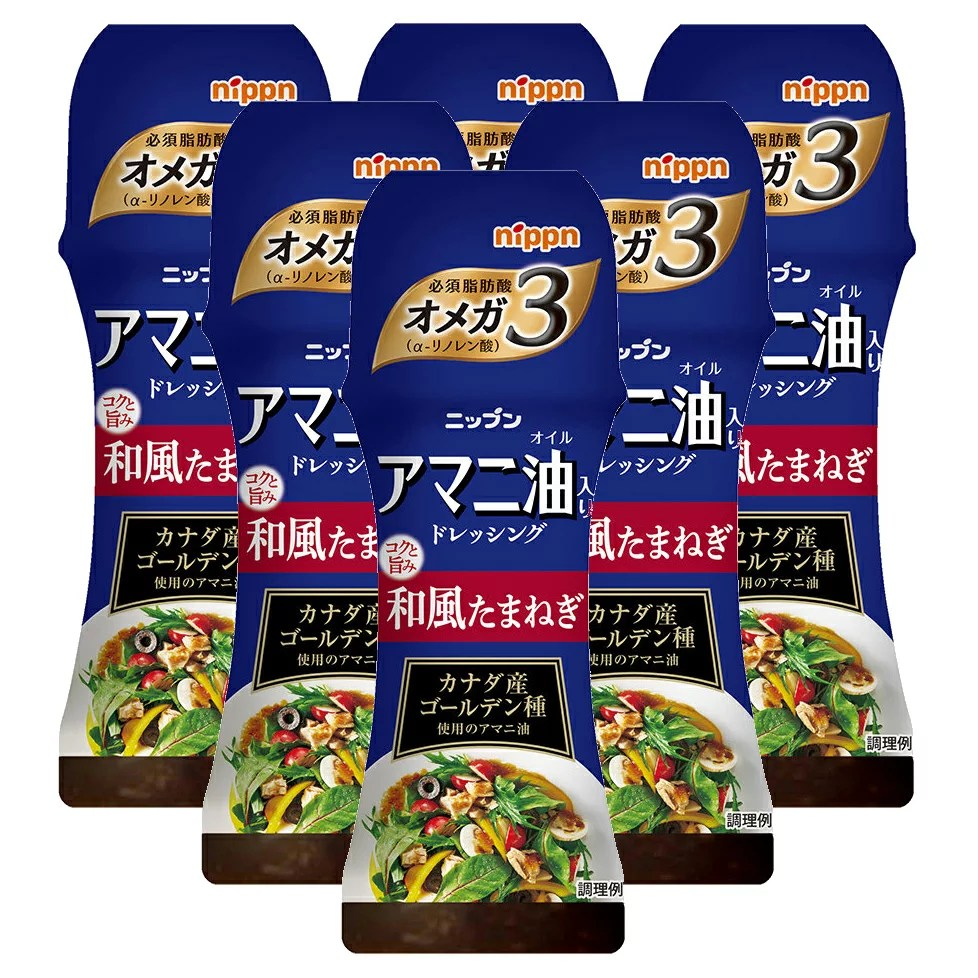 (送料無料)アマニ油 ドレッシング 和風たまねぎ(6本セット) 日本製粉(ニップ
