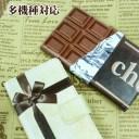 スマホケース 手帳型 ほぼ全機種対応 板チョコ かわいい面白いバレンタインプレゼント 楽天ハ……