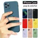 【セール限定最大P25.5倍】2020年 新型 iPhone12 ケース かわいい iphone12 pro ケース リング……