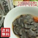 石川県産 なまこ酢 120gx10パック 10人前 ワンラン