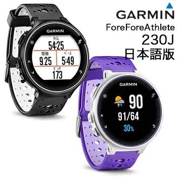 ガーミン(GARMIN)日本正規品スマート機能搭載GPSラン