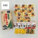【ふるさと納税】 西山ラーメン 札幌名産西山LL10食デラッ