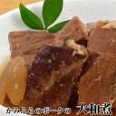 【ふるさと納税】北海道かみふらのポークの大和煮6缶セット 【