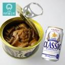 【ふるさと納税】 利尻島産 あわび醤油煮とサッポロクラシック