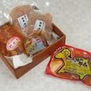 【ふるさと納税】北海道標茶町製造 ラム肉・鶏肉セット 【お肉