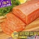 【ふるさと納税】エンペラーサーモン ふるさと納税 魚 【1kg】